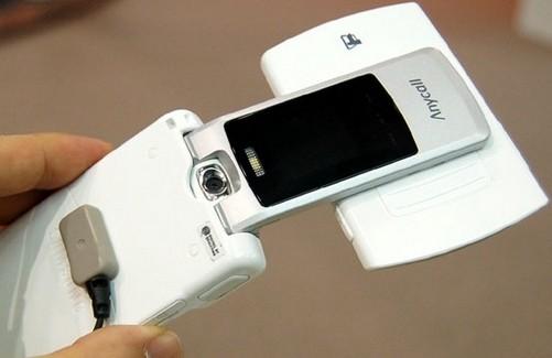 Samsung SCH-B540