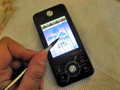 Motorola E690