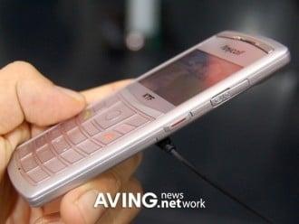 Samsung sph-v9900