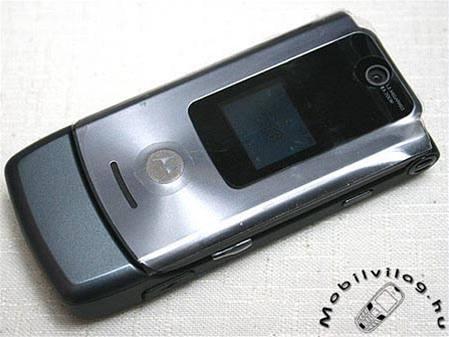 Motorola W550