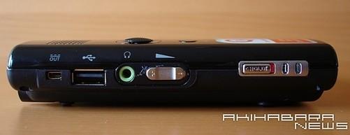 Samsung Q1 - вид слева