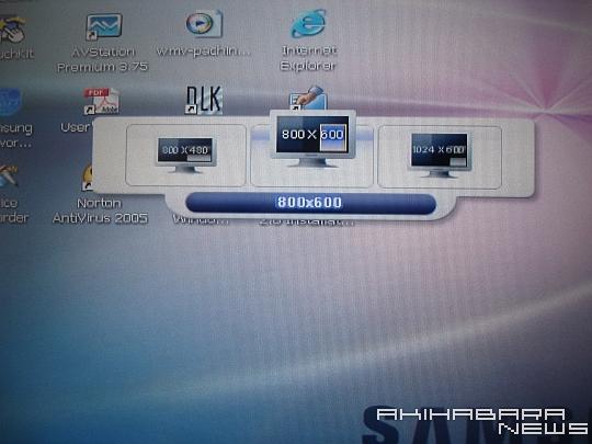 samsung q1 - разрешение экрана