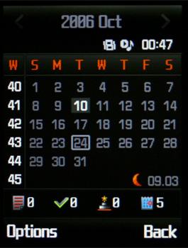 Samsung D830 - Календарь