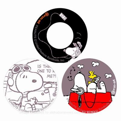 Runat Snoopy