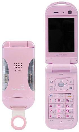 Softbank 812T
