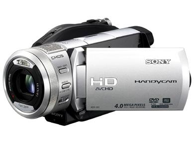 Цифровая видеокамера Sony HDR-UX1