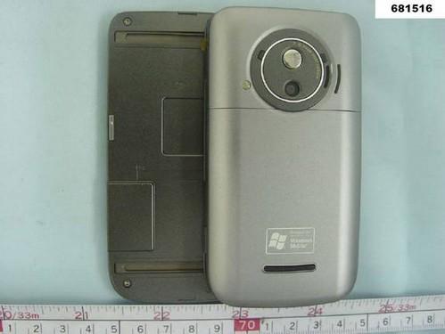 O2 XDA Zinc - Тыльная панель в раскрытом состоянии