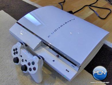 Белая PlayStation, вид сбоку