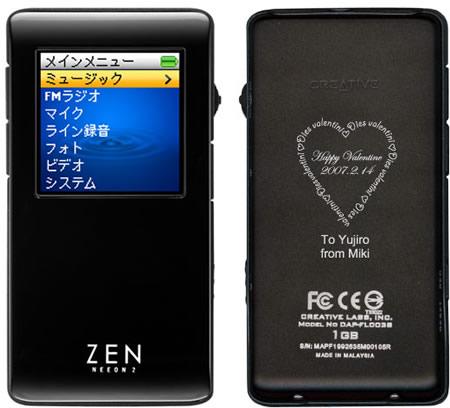 Creative Zen Neeon 2
