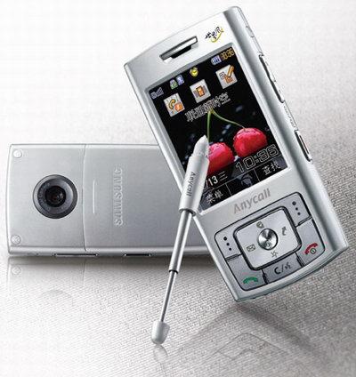 Samsung SCH-W559