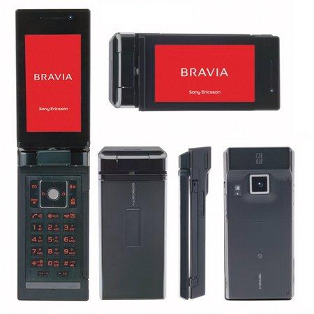 Sony Ericsson SO903iTV, черный