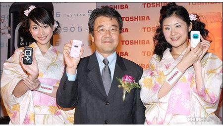 Toshiba 906