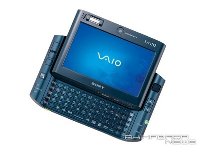 Sony VAIO UX, синий