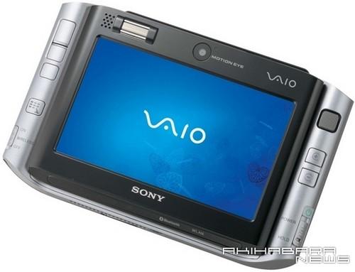 Sony VAIO UX, черный