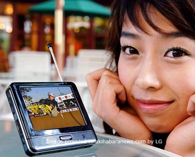 LG N1, фото 1