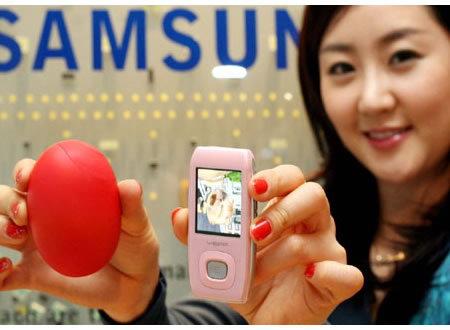 Samsung YEPP-T9