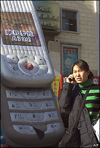 china mobile phone user