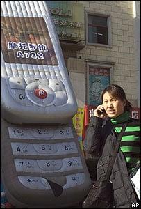 china mobile phone user