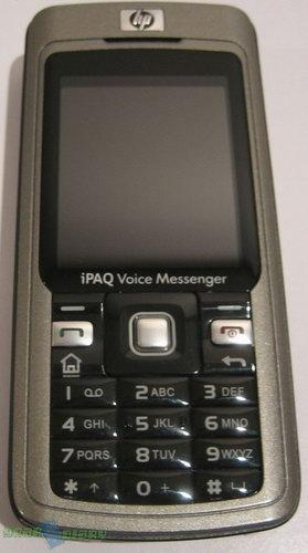 iPAQ 500 Voice Messenger