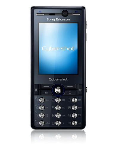 Коммерческий ролик Sony Ericsson K810