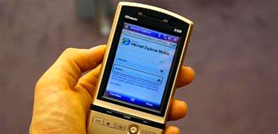 Mobile_imate