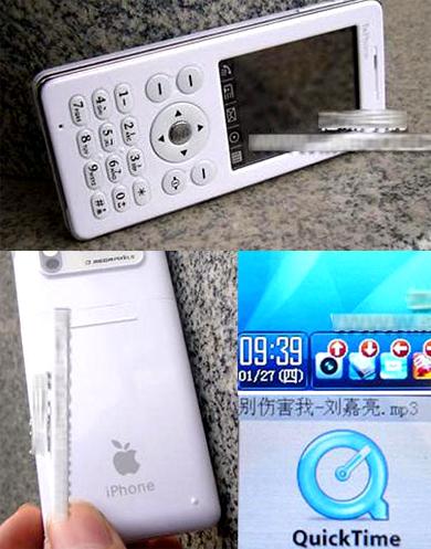 Подделка iPhone