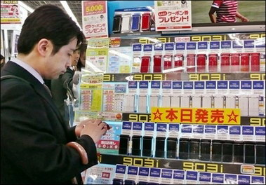 japanese customer