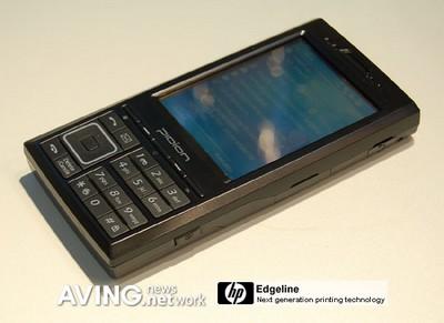 Смартфон Pidion BM-500 GSM