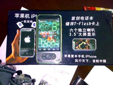 Iphone клон 1