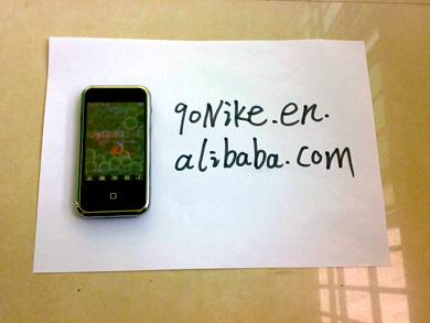 Iphone клон 4