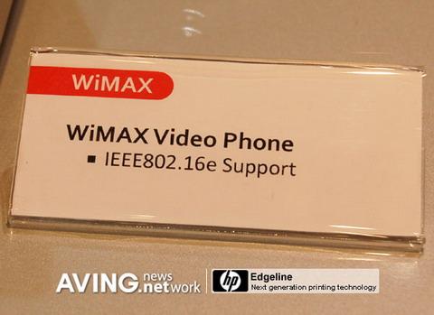 lg_nortel_wimax_phone_photo-2-wimax.jpg
