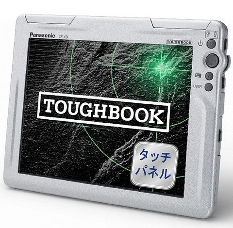 panasonic_toughbook_cf_08_1.jpg