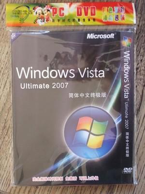 Пиратский диск с Vista