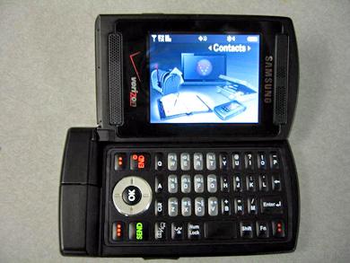 Samsung SCH-U710