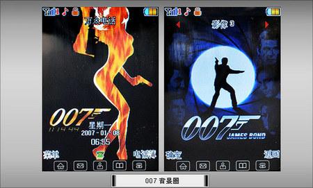 VIP 007, телефон Bond'а
