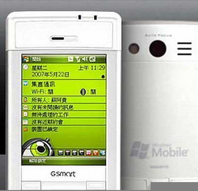GSmart_i300_1