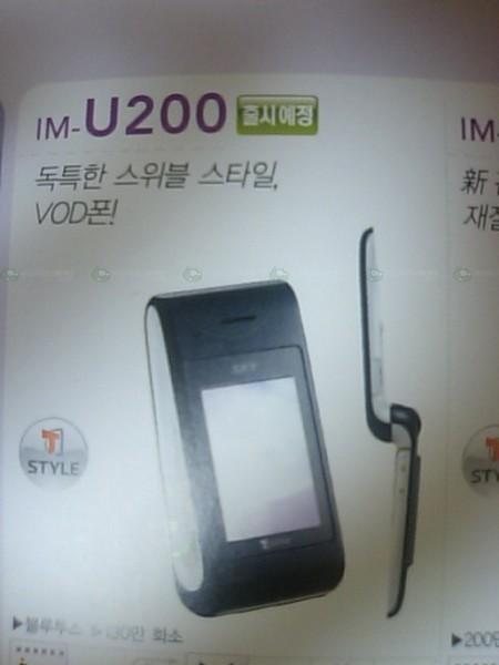 SKY IM-U200