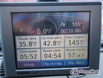 GPS-навигатора Garmin Nuvi 310 - фото 11