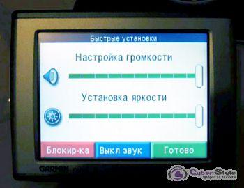 GPS-навигатора Garmin Nuvi 310 - фото 3