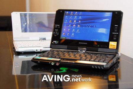 7-дюймовый ноутбук SA Plus