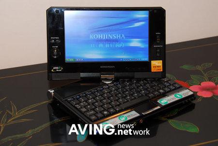 7-дюймовый ноутбук SA Plus -  фото 2