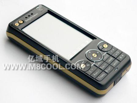 Sony Ericsson M660 -2