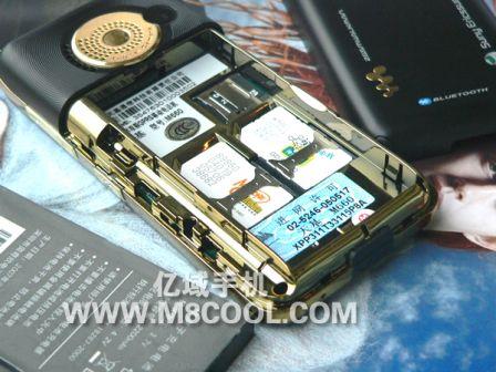 Sony Ericsson M660 -3