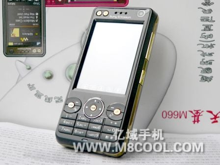 Sony Ericsson M660