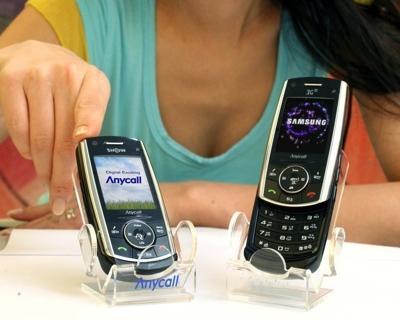 Samsung HSDPA