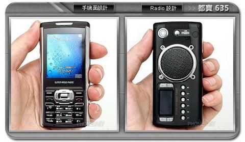 super_radio_phone_1.jpg