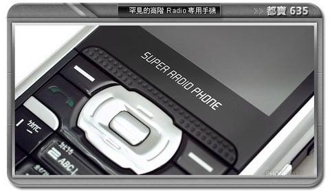 super_radio_phone_3.jpg