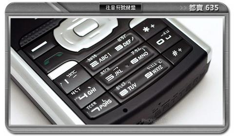 super_radio_phone_4.jpg