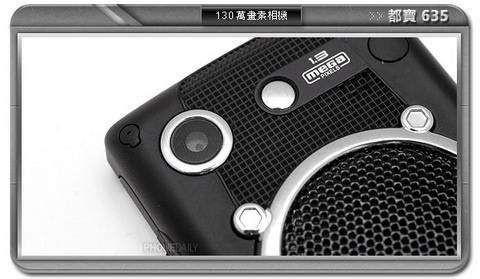 super_radio_phone_5.jpg