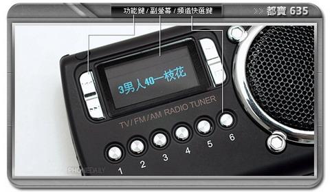 super_radio_phone_6.jpg